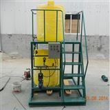 污水处理混凝剂加药设备