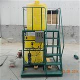 電鍍廠凝結水投藥裝置
