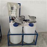 废水处理循环水加药设备