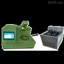 全国包邮低温闭口闪点试验器化工产品sh105c