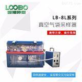 真空箱气袋采样器适用于挥发性有机物的采样