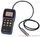 TT240电涡流测厚仪