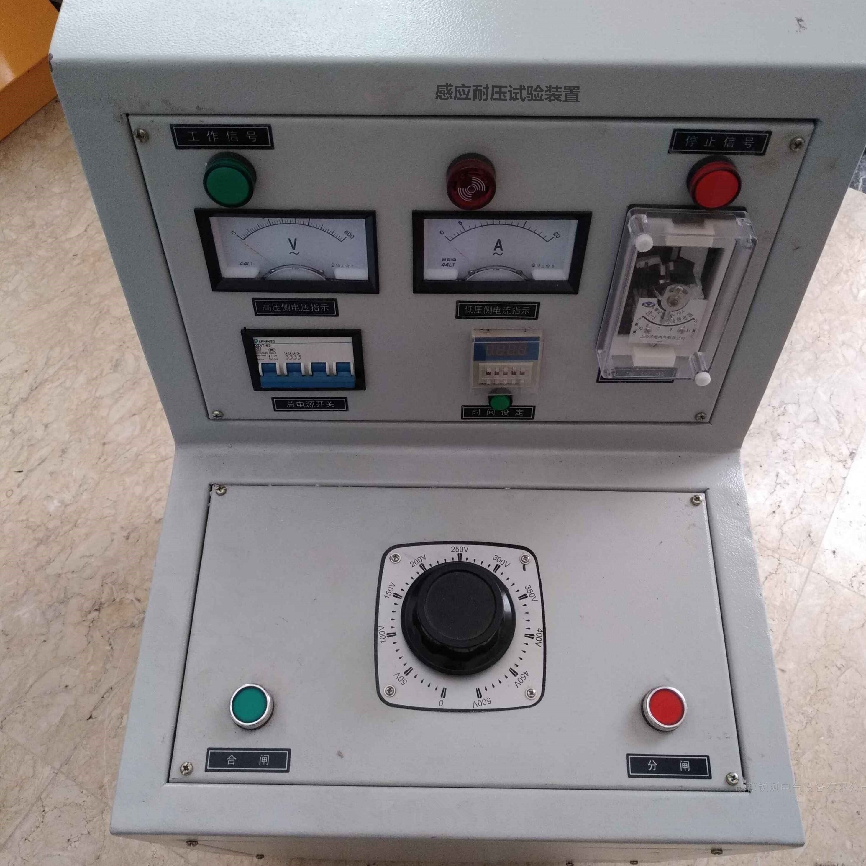 成都锐测电气设备有限公司