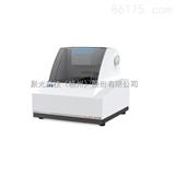 SupNIR-2700系列近红外分析仪
