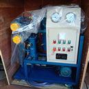 承装承修承试真空滤油机