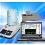 SFY-118 高精度卤素水分仪