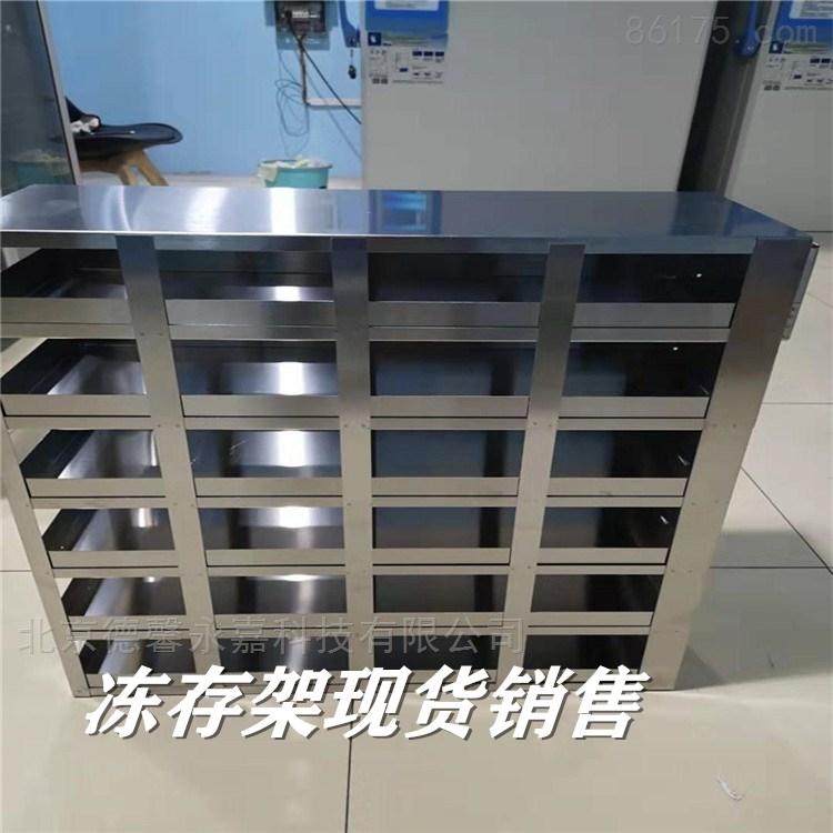 北京德馨永嘉科技有限公司