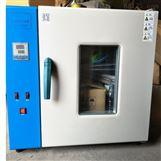 煤炭KDWSC-8000F型微机水分测定仪