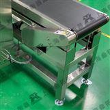 生产线皮带自动称重机