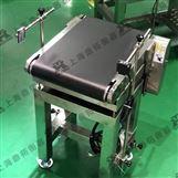 生产线带打印自动称重机