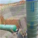 江西  雨污水提升泵站