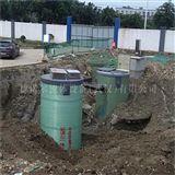 吉林雨水泵站 玻璃钢 大排量