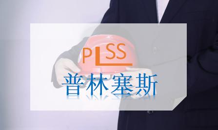 不断提升产品质量 普林塞斯提供专业光催化设备