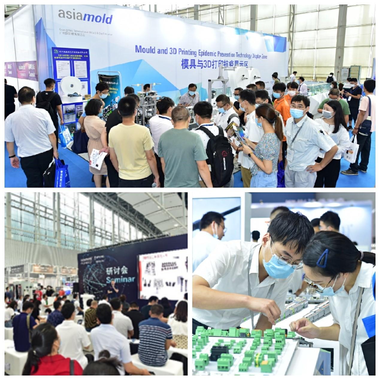 SIAF广州国际工业自动化技术及装备展览会及Asiamold 广州国际模具展于8月13日圆满落幕,迎来655家参展商