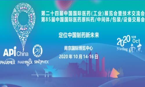 第85届中国医药展精彩来袭 仪器网带您先睹为快